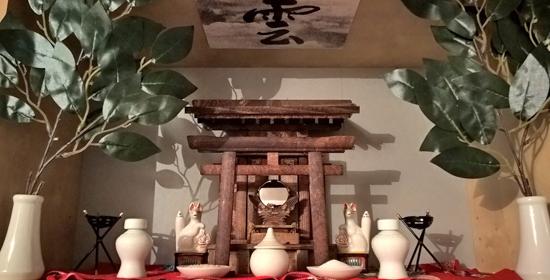 Obtaining and Displaying a Kamidana (Shinto Home Shrine)