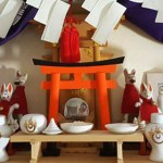 Rocks, Trees and Foxes – The Inari Faith Around The World
