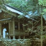 Is UNESCO Enabling Discrimination? The Case Of Okinoshima