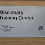 MTC_entrance