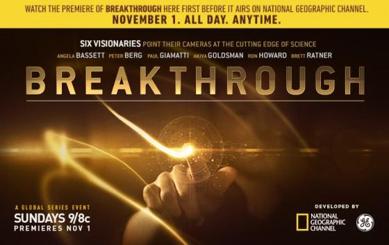 Killer Serials: Breakthrough, Ep. 4