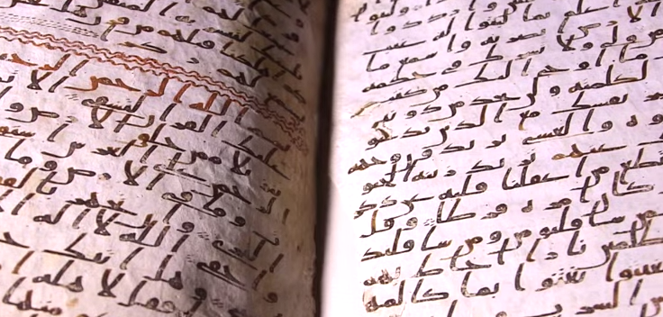 Carbon dating quran