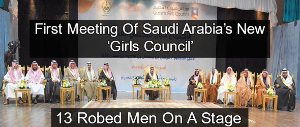 Saudi Arabia Launches Girls Council Without Any Girls