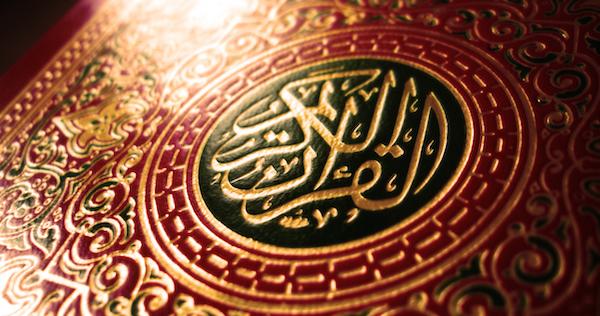 Quran cover. Image source: crystalina~ Flick CC 2.0