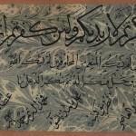 Is the Quran Open to Interpretation?