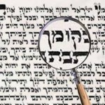 A Philosophy of Jewish Law