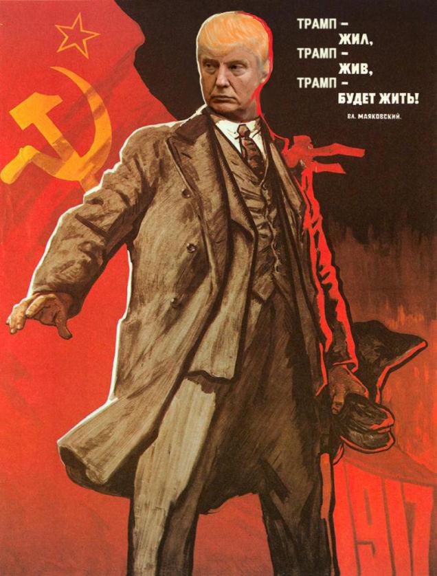 commie trump 1