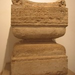 "Roman Altar: ""Whether you are a God or a Goddess"""