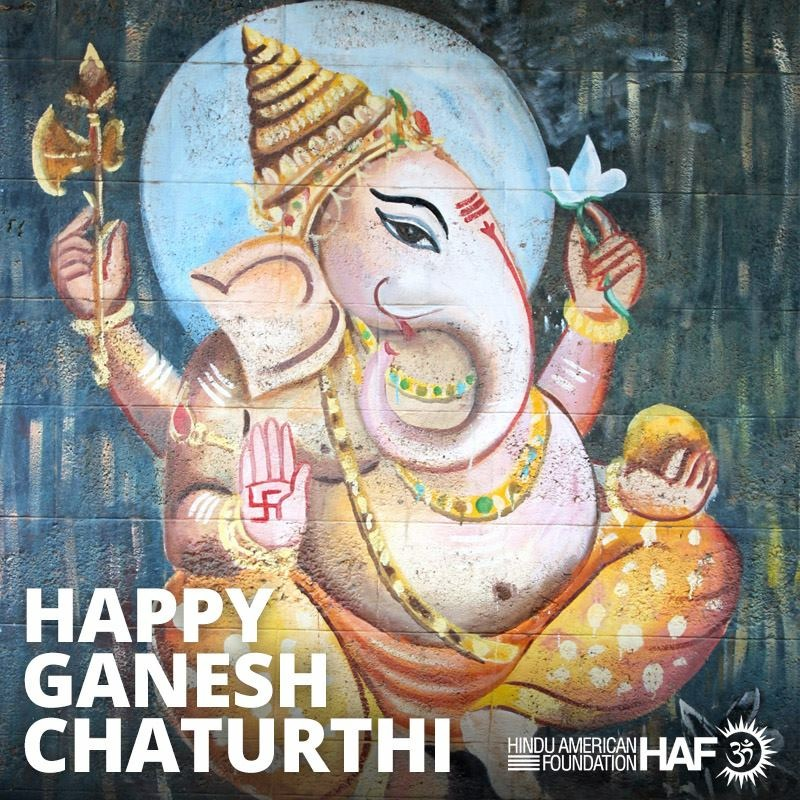 Ganesha Chaturdhi and the Start of the Academic Year