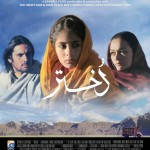 'Dukhtar' showcases Pakistan's fledgling independent film industry