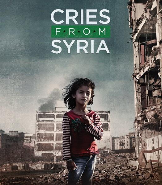 deraa syrien filme