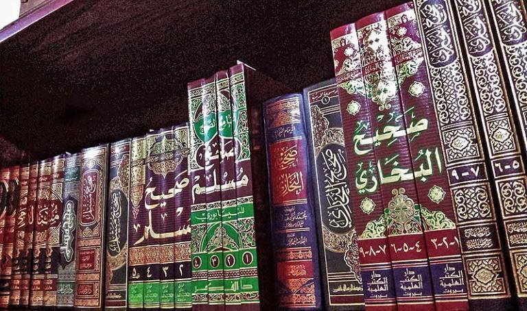al-Sahihaan
