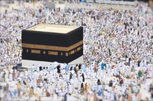 Pilgrims at the Kabah