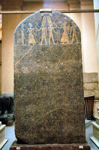 An example of Egyptian history-writing, the Merneptah stele. Public domain.