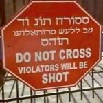 Hebrew Fail in 'Left Behind II'