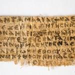 Jesus-Wife-Papyrus