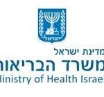 IsraelHealth