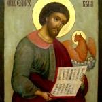 Luke the Evangelist (with a winged ox because ... don't ask).
