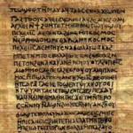 The Ancient Gnostics and the Revelations of The Urantia Book