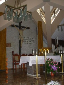 The altar where Archbishop Romero was gunned down
