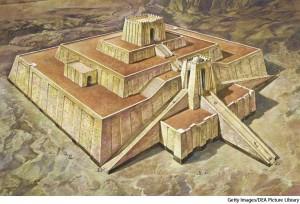 Mesopotamian Ziggaurat