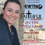 Make an In-Depth Visit to the Holy Land for Free!