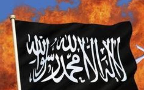 Shutterstock Isis Flag