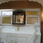 The grave of Rabbi Nachman of Breslov in Uman, Ukraine.