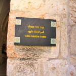 Violence at King David's Tomb