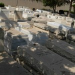 Sanhedriah_cemetery