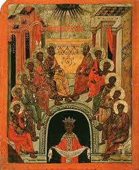 Icon of Pentecost - Synaxis and Descending