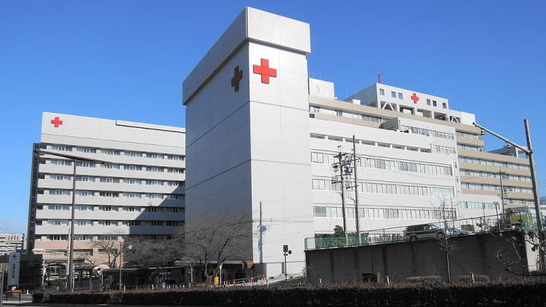 Japanese Red Cross Nagoya Daini hospital. By アラツクvia WikiMedia Commons, CC BY-SA 4.0