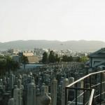 Kyoto's Ancestors Are Watching; Deities In Commerce
