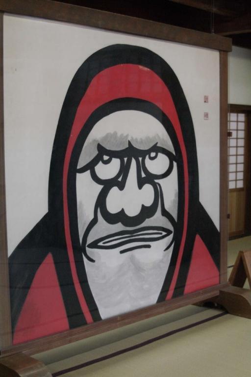 Daruma painting at Tenryu-ji, Kyoto