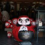 Kyoto Bonus: Daruma-dera Visit