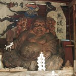 Seven Lucky Gods And The Spiritual Function Of Travel