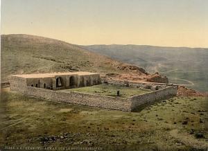 512px-On_the_road_to_Jericho_Khan-el-Ahmar_Holy_Land_(i.e._West_Bank)