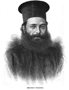Philotheos Bryennios who discovered the Didache in 1873