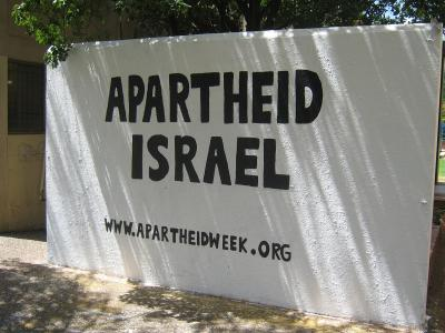 A pro-Palestinian message on the graffiti wall at the University of the Witwatersrand, Johannesburg. Wikimedia Commons
