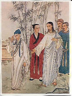 Chinese depiction of Jesus and the rich young man, Beijing, 1879. Wikipedia.