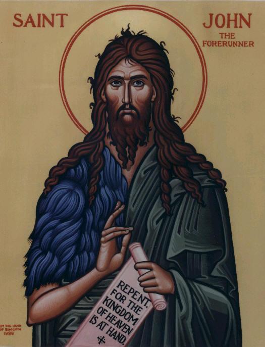 relationship of jesus to john the baptist
