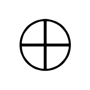 """Sun-wheel"" symbol of Neopaganism - Image via Wikimedia Commons, public domain"
