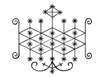 Ritual Veve drawing for Ogou courtesy of wikimedia.