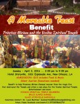 Benefit For The Voodoo Spiritual Temple