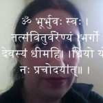 How To: The Gayatri Mantra