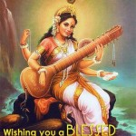 Vasant Panchami: Happy Birthday, Saraswati! [Hindu Holiday]