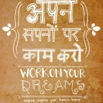 Hindi Practice Tuesday on Twitter