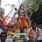 Ram Navami [Hindu Holiday]