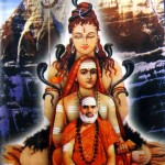 I love this image of His Holiness with Adi Shankara and Lord Shiva behind him
