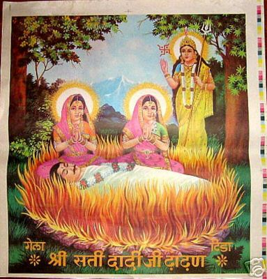 Sati Pratha Short Essay - image 2